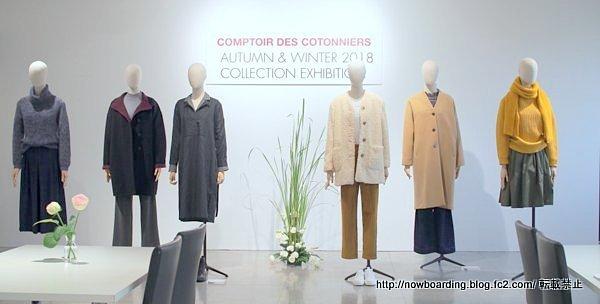コントワーデコトニエ2018秋冬展示会