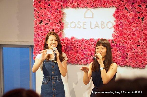 ROSE LABO 24rose発表会