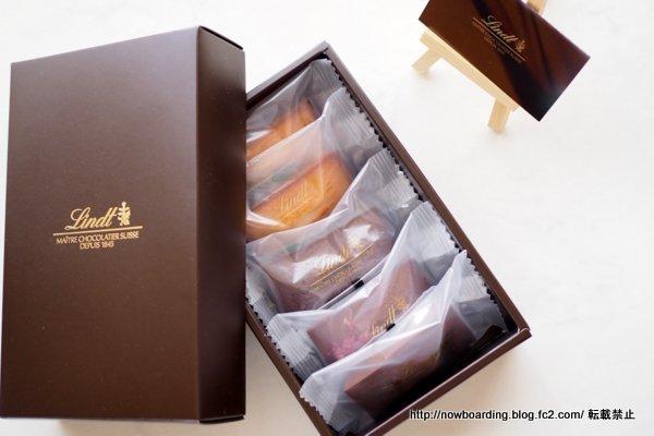 リンツ 焼き菓子ギフト フィナンシェ4種5個