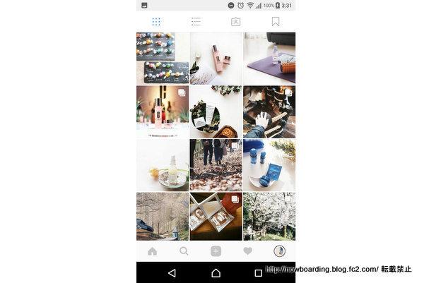 Instagramの写真の加工の仕方