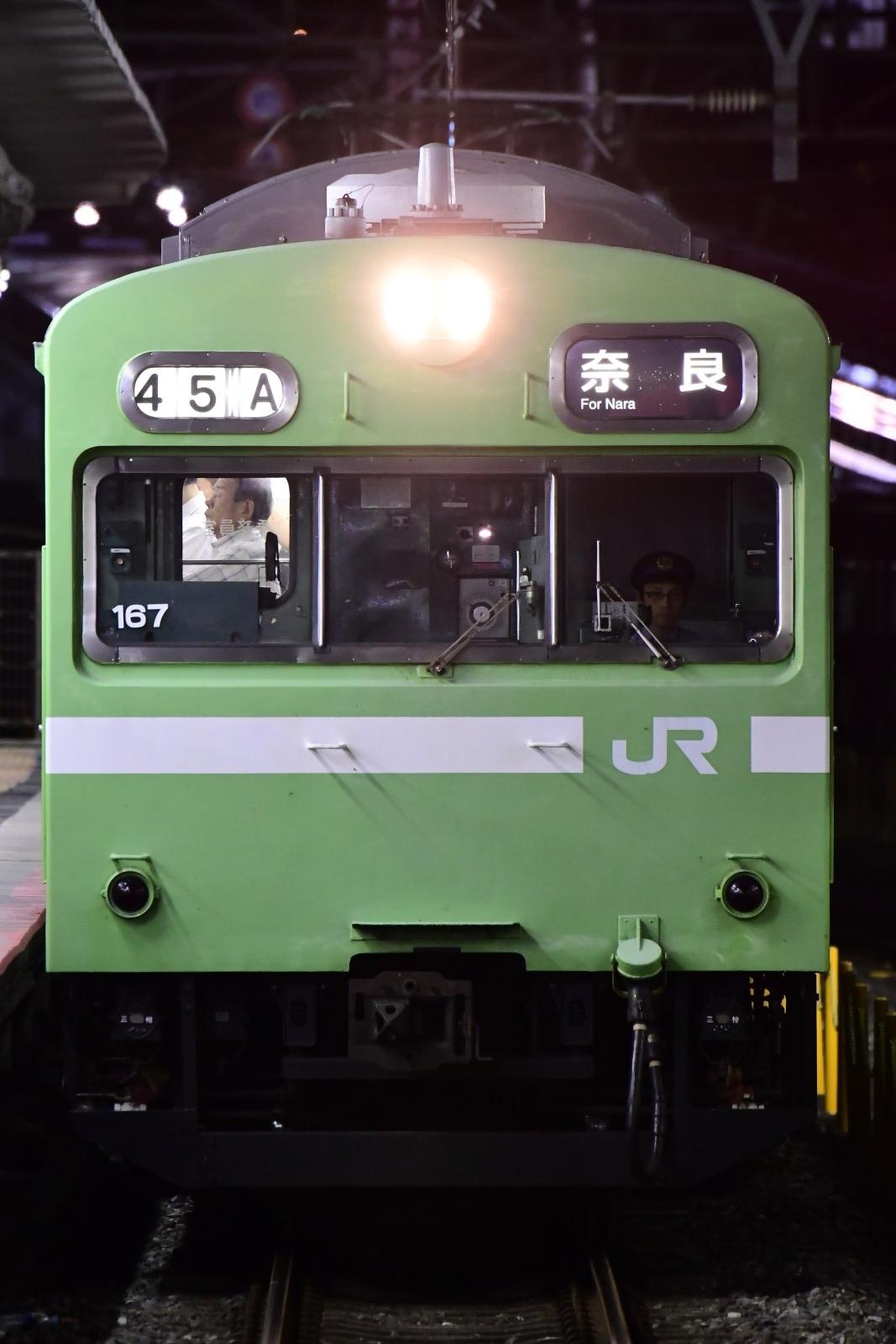 DSC_7188 (1)