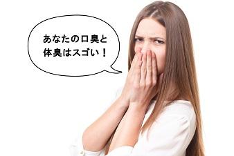 5648_TP_V.jpg