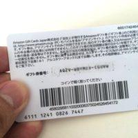 amazon-giftcard-2015081311-200x200.jpg