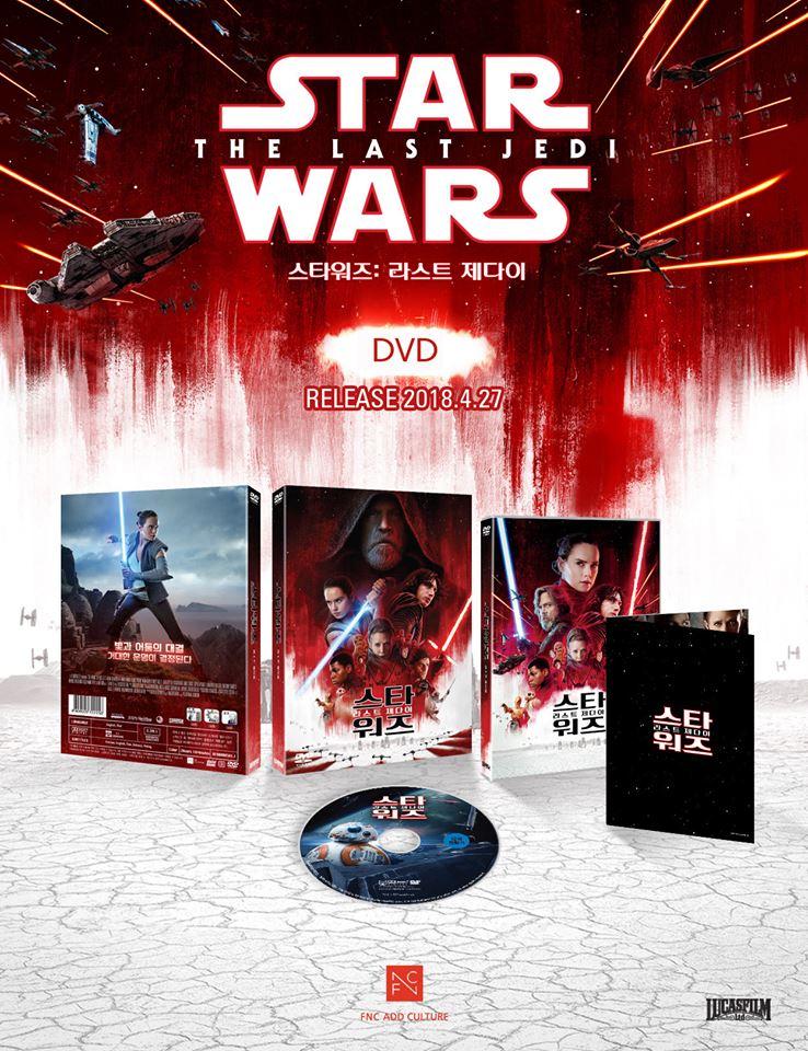 スター・ウォーズ/最後のジェダイ 韓国盤 スチールブック Star Wars: The Last Jedi korea steelbook