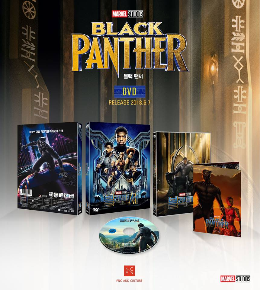 ブラックパンサー 韓国 DVD Black Panther Korea steelbook