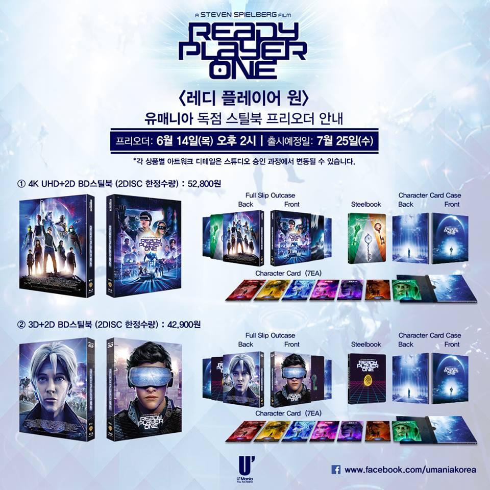 レディ・プレイヤー1 韓国 スチールブック Ready Player One korea U'mania steelbook