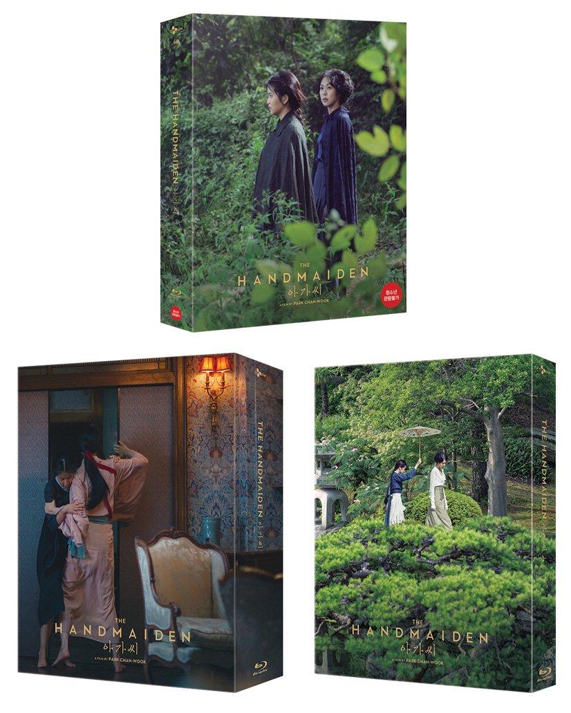 お嬢さん 韓国 スチールブック The Handmaiden korea steelbook