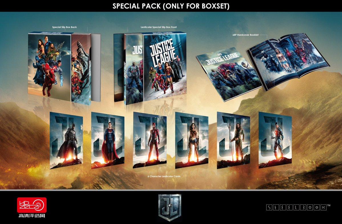 ジャスティス・リーグ HDZeta スチールブック Justice League steelbook