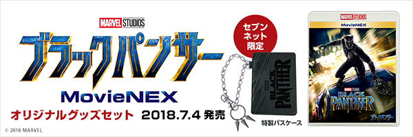 ブラックパンサー 4K Ultra HD スチールブック プレミアムBOX Black Panther steelbook