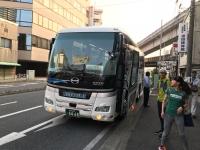 山中湖バスツアー