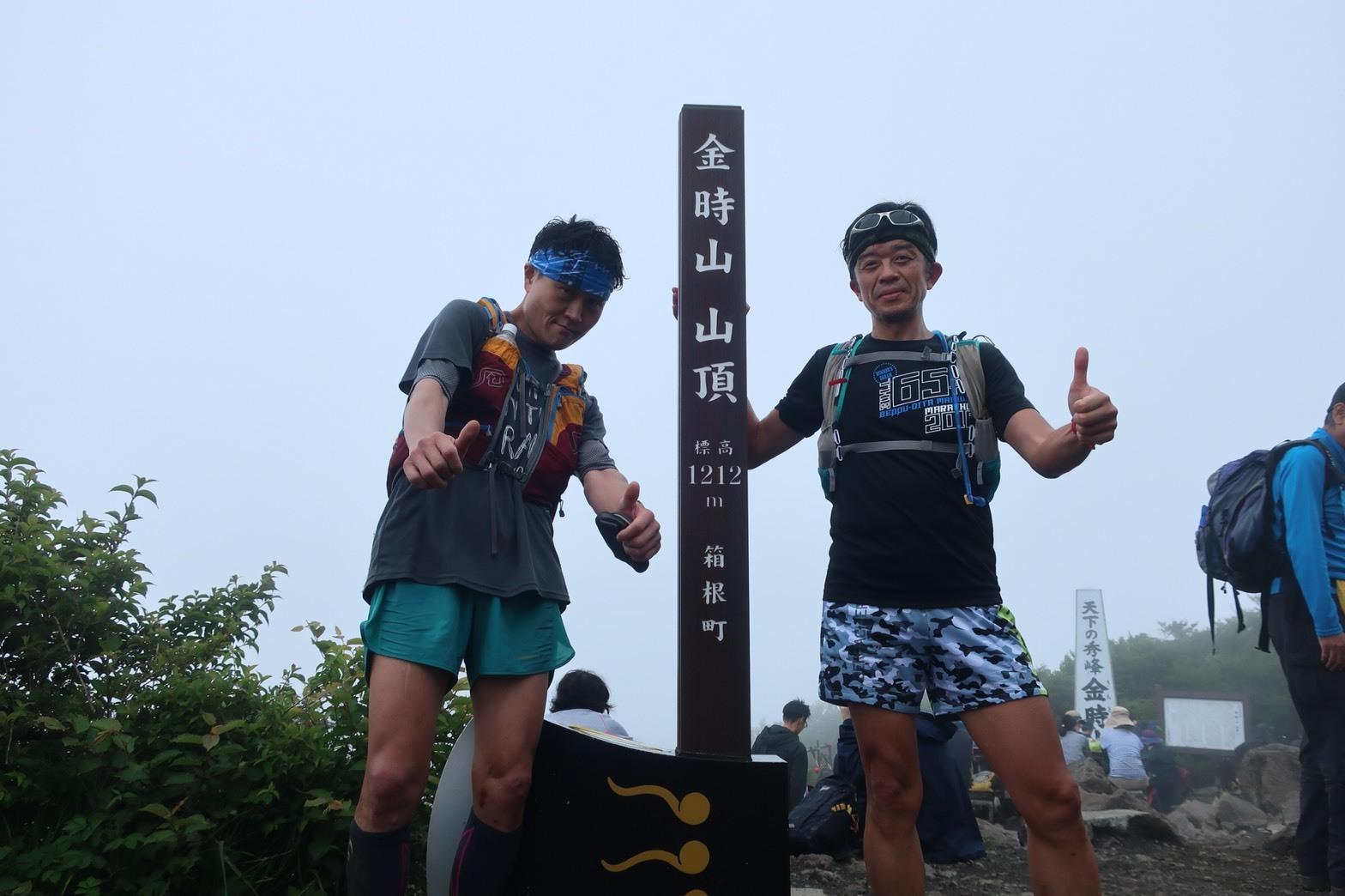 箱根外輪山トレイル13