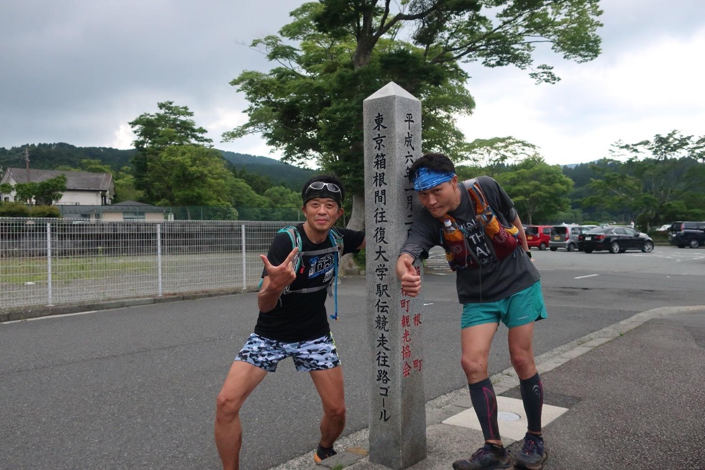 箱根外輪山トレイル22
