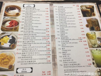 Authentic Hong Kong Cafe