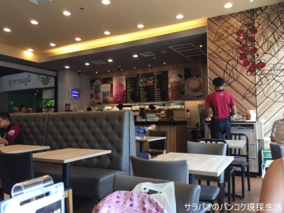 Black Canyon Coffee in JJ Mall