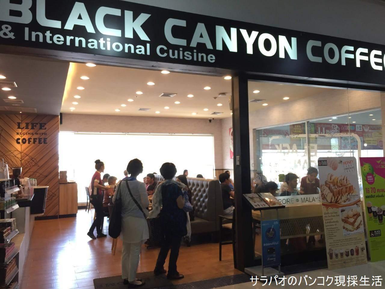 BlackCanyonCoffeeJJMall_14.jpg