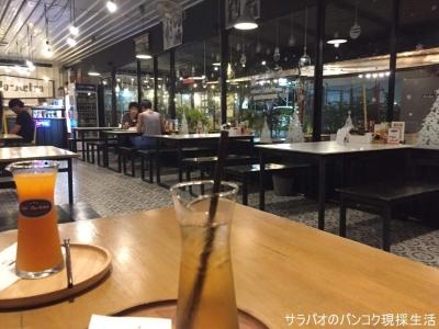 Cafe Mo-Retro