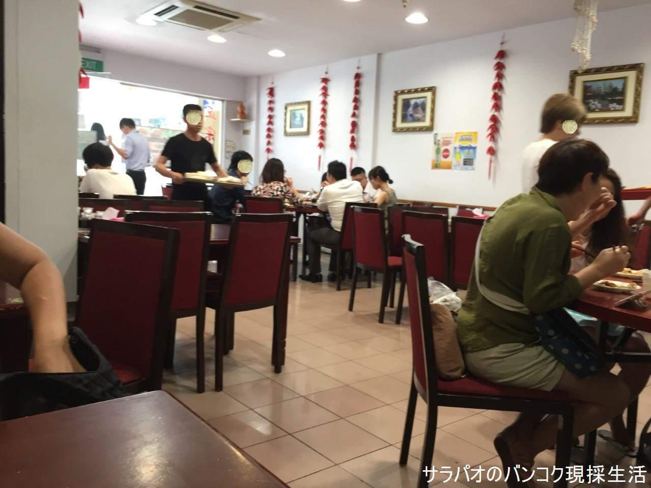 DongBeirenJia_07.jpg