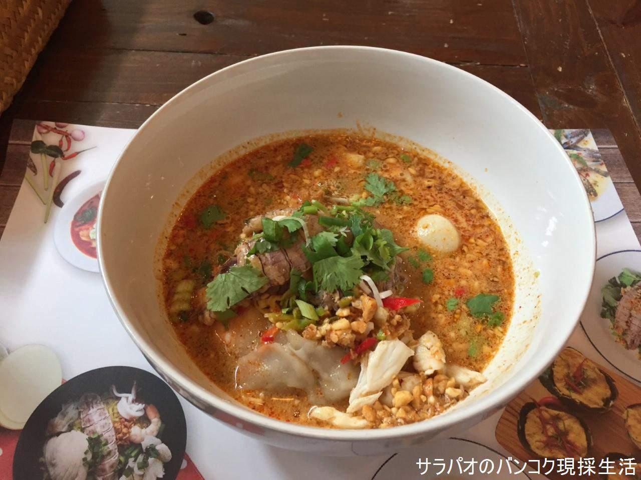 KangBanPhe_16.jpg