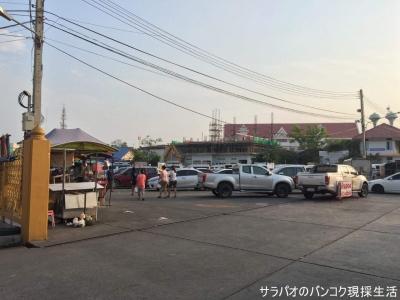 Maeklong Railway Market