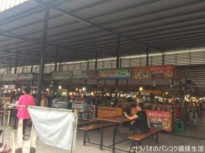 ตลาดนกฮูก