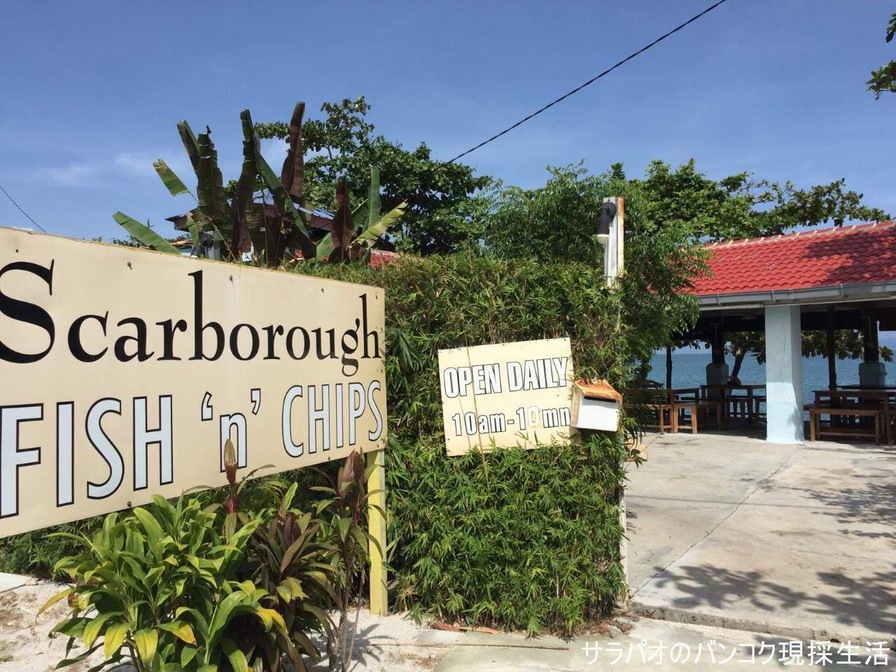 Scarborough_01.jpg