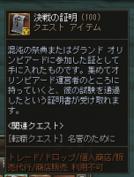 180412-1.png