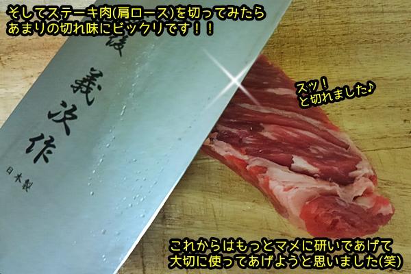 貝印 関孫六 ダイヤモンド&セラミックシャープナー