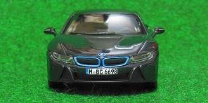 BMW i8_1720