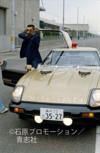 フェアレディZ S130 スーパーZ