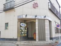 味田中高島平板橋和食海鮮07