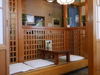 味田中高島平板橋和食海鮮10