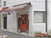 ザカリ御成門新橋カレーライス04