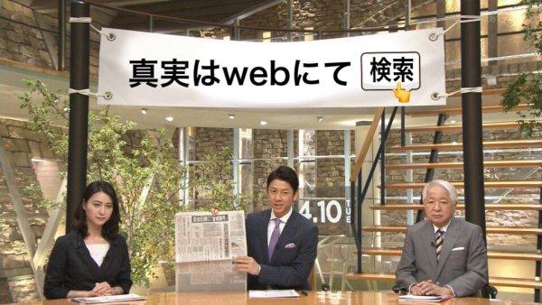20180413-22-housutekusokora-1.jpg