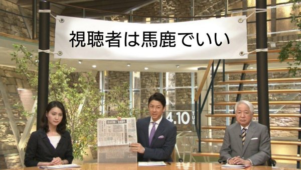 20180413-25-housutekusokora-5.jpg