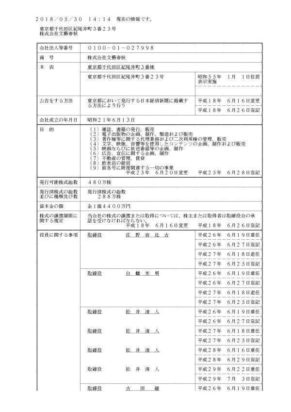 20180531-01-48c155a2789716438d7893ab3c3c211f-600x849.jpg
