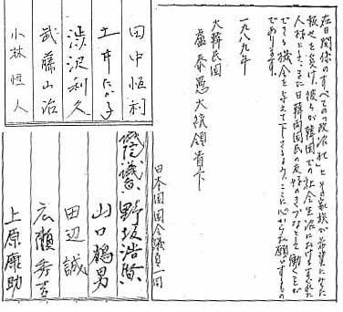 20180614-02-sin-syomei2.jpg