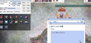 screenIdavoll014.jpg
