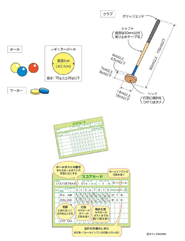 GG2-b-2.jpg