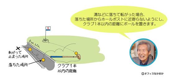 GG3-5.jpg