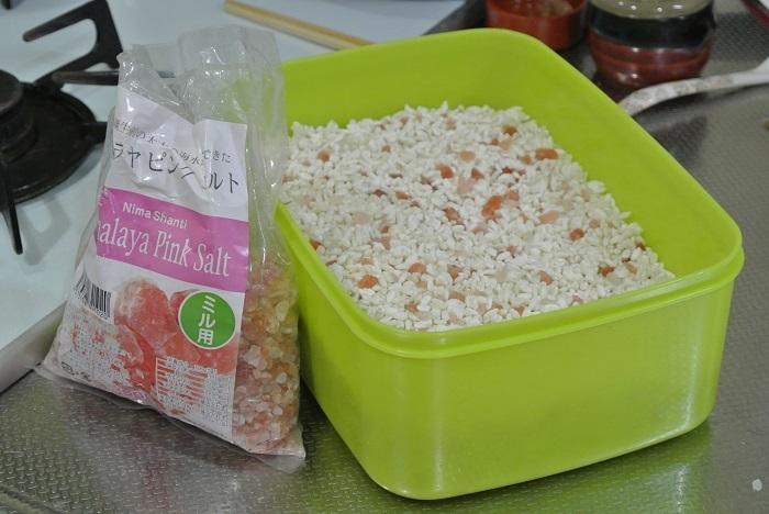 塩麹ピンクソルト