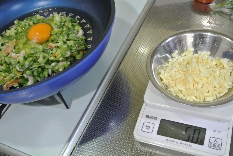 小松菜のチジミ5