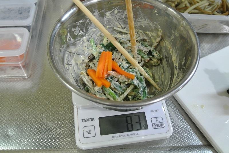 ごぼうサラダ2-5