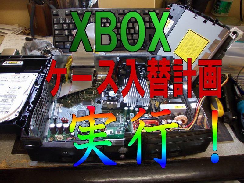 2018_6_14_xbox_0.jpg