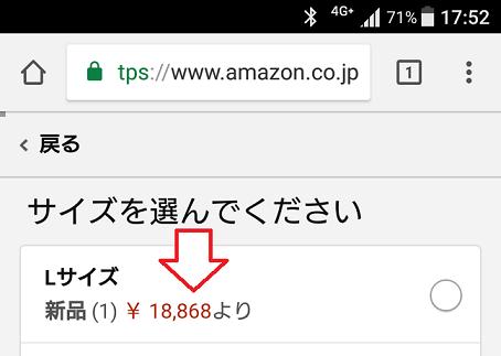 Screenshot_20180709-175229.png