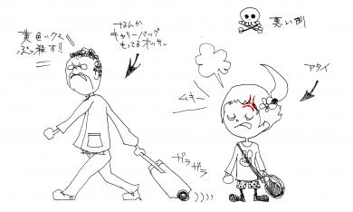 GoToWorking___東京駅___キャリーバッグ001