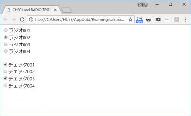 WebBrowser___Chrome___ラジオボタン&チェックボックス001