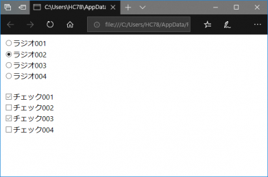 WebBrowser___Edge42.17134.1.0___ラジオボタン&チェックボックス001