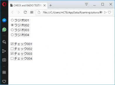 WebBrowser___Opera53.0___ラジオボタン&チェックボックス001