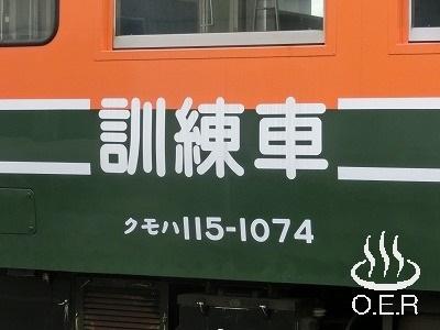 171014_nagano_festa_115_05.jpg