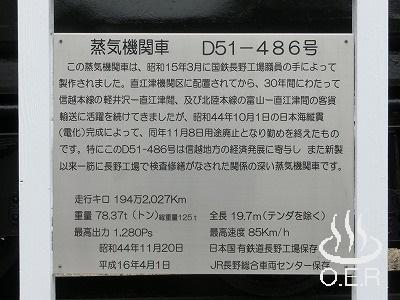 171014_nagano_festa_d51-486_07.jpg